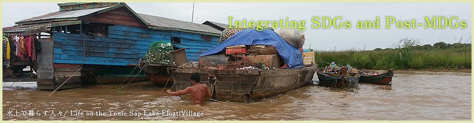 水上で暮らす人々/ Life on the Tonle Sap Lake FloatiVillage/