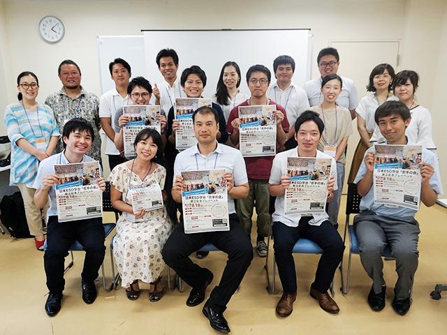 イメージ画像(日本ESD学会若手の会)