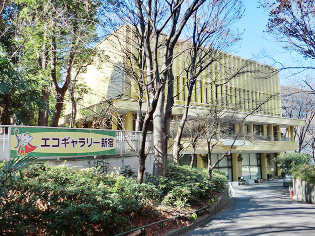エコギャラリー新宿